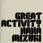 GREAT ACTIVITY(通常)(CDA)