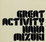 GREAT ACTIVITY(2007年限定製造盤)(DVD付)(DVD1枚付)(通常)(CDA)