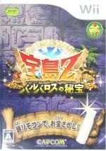 宝島Z バルバロスの秘宝(ゲーム)