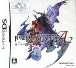 ファイナルファンタジータクティクス A2 封穴のグリモア(ゲーム)