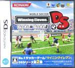 ワールドサッカー ウイニングイレブンDS ゴール×ゴール(ゲーム)