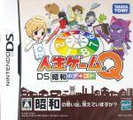 人生ゲームQ DS 昭和のデキゴト(ゲーム)
