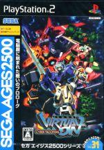 電脳戦機バーチャロン SEGA AGES 2500シリーズ Vol.31(ゲーム)