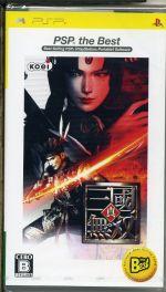 真・三國無双 PSP the Best(ゲーム)