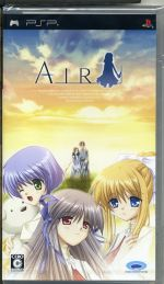 AIR(エアー)(ゲーム)