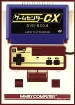 ゲームセンターCX DVD-BOX4(BOX付)(通常)(DVD)