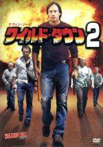 ワイルド・タウン2(通常)(DVD)