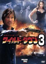 ワイルド・タウン3(通常)(DVD)