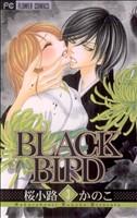 BLACK BIRD(3)(フラワーCベツコミ)(少女コミック)