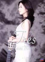 TRES(通常)(DVD)