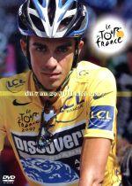 ツール・ド・フランス2007 スペシャルBOX(三方背BOX付)(通常)(DVD)