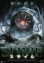 SLIME スライム(通常)(DVD)