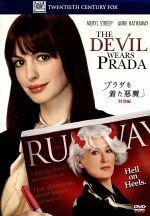 プラダを着た悪魔 特別編(通常)(DVD)