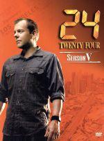 24-TWENTY FOUR-シーズンV ハンディBOX(通常)(DVD)