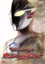 クライマックス・ストーリーズ ウルトラマンメビウス(通常)(DVD)