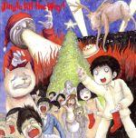 Jingle All The Way!(通常)(CDA)