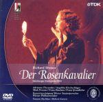 R.シュトラウス 歌劇「ばらの騎士」ザルツブルク音楽祭2004(通常)(DVD)