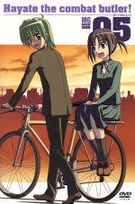 ハヤテのごとく! 05(通常)(DVD)