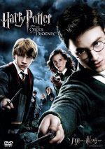 ハリー・ポッターと不死鳥の騎士団(期間限定)(通常)(DVD)