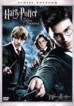 ハリー・ポッターと不死鳥の騎士団 特別版(通常)(DVD)