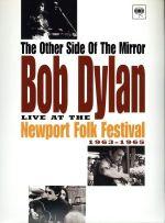 ニューポート・フォーク・フェスティバル 1963~1965(通常)(DVD)
