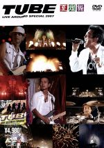 TUBE LIVE AROUND SPECIAL 2007-夏燦舞-(通常)(DVD)