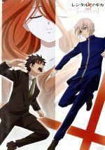 レンタルマギカ スリムグリモア 第ⅩⅡ巻(通常版)(通常)(DVD)