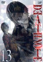 デスノート Vol.13(通常)(DVD)