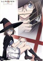 レンタルマギカ スリムグリモア 第Ⅱ巻(通常版)(通常)(DVD)