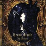 Grand Finale(通常)(CDA)