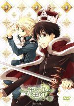 OVA 今日からマ王!R3「乾いた風」(通常)(DVD)