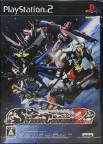 スーパーロボット大戦Scramble Commander the 2nd(ゲーム)