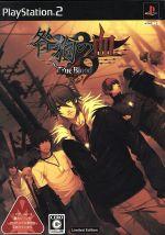 咎狗の血 True Blood<Limited Edition>(キャラクターファイル、ドラマCD付)(Limited Edition)(ゲーム)