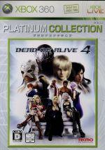 DEAD OR ALIVE4 Xbox360プラチナコレクション(ゲーム)