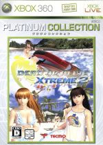 DEAD OR ALIVE エクストリーム2 Xbox360プラチナコレクション(ゲーム)