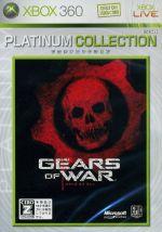 GEARS OF WAR Xbox360プラチナコレクション(ゲーム)