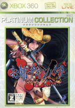 お姉チャンバラvorteX ~忌血を継ぐ者たち~ Xbox360プラチナコレクション(ゲーム)