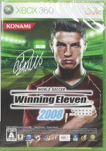ワールドサッカー ウイニングイレブン2008(ゲーム)
