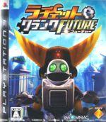 ラチェット&クランク FUTURE(ゲーム)