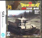 タンクビート2 激突!ドイツ軍vs.連合軍(ゲーム)
