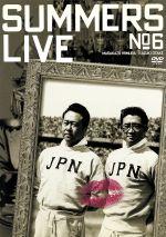 さまぁ~ずライブ6(通常)(DVD)