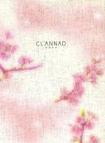 CLANNAD(3)(初回限定版)((複製アフレコ台本、ジュエルケース全8巻収納BOX、コースター、特製お楽しみカード付))(通常)(DVD)