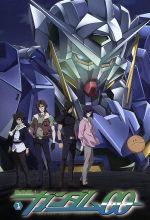 機動戦士ガンダム00 1(通常)(DVD)