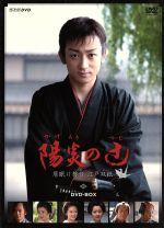 陽炎の辻~居眠り磐音 江戸双紙~DVD-BOX(通常)(DVD)