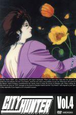 CITY HUNTER(4)(通常)(DVD)