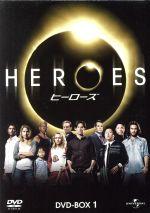 HEROES/ヒーローズ DVD-BOX 1(5枚組(Vol.2~Vol.6)、外箱付)(通常)(DVD)