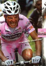 ジロ・デ・イタリア2007 スペシャルBOX(通常)(DVD)