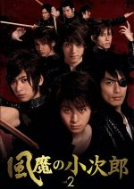 風魔の小次郎 vol.2(通常)(DVD)