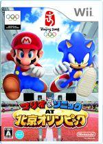 マリオ&ソニック AT 北京オリンピック(ゲーム)