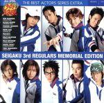 ミュージカル「テニスの王子様」ベストアクターズシリーズ010 EXTRA 青学第3期生メモリアルEDITION(通常)(CDA)